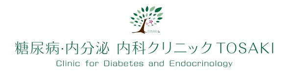 TOSAKI Clinic for Diabetes and Endocrinology